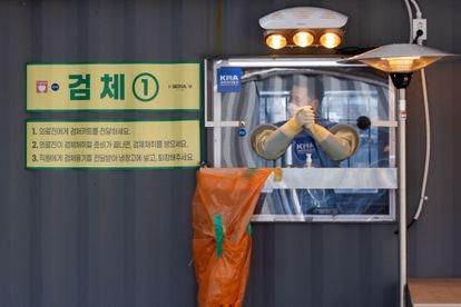 Local de exames de covid-19 em Seul, Coreia do Sul, em janeiro passado.