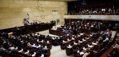 Vista geral do Parlamento de Israel, em 2016.