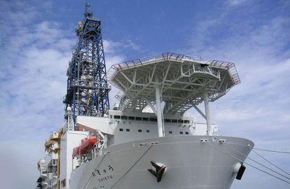 O navio japonês Chikyu.