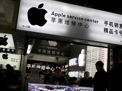 Centro de serviços da Apple na China.