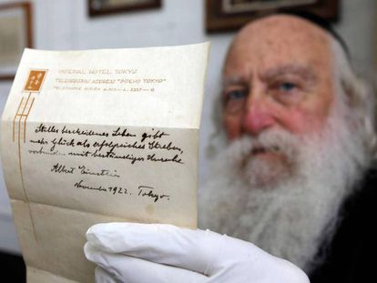 Uma das notas escritas por Einstein em 1922.