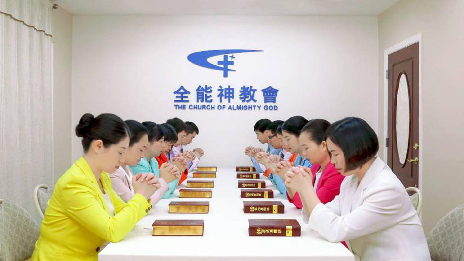 China fecha cerco contra igreja que acredita que Jesus reencarnou em uma mulher | Internacional | EL PAÍS Brasil