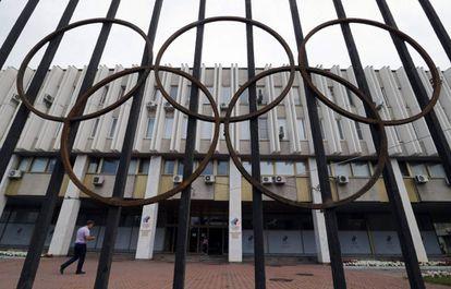 Sede do Comité Olímpico da Rússia.