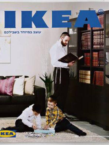 Capa do catálogo da rede Ikea destinado à comunidade judaica ultraortodoxa de Israel.