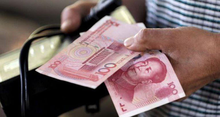 Nota de 100 yuans.