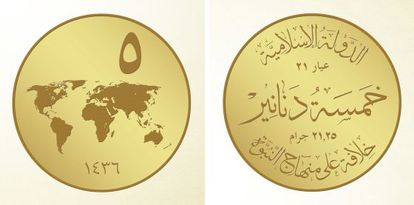 Imagem dos dinares de ouro que o Estado Islâmico pretende cunhar.