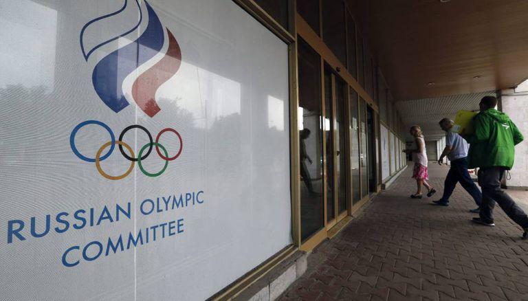A sede do Comitê Olímpico da Rússia (COR) em Moscou, Rússia.