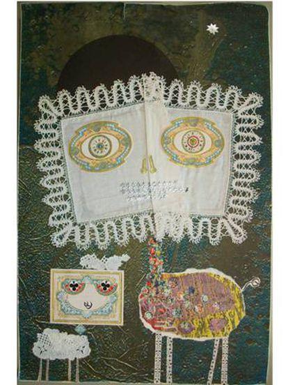 Pano de mesa assinado por Tharrats para a exposição de 1972.