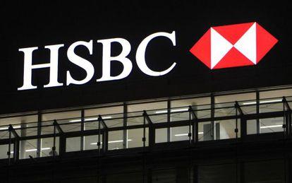 Fachada do banco HSBC em Genebra.