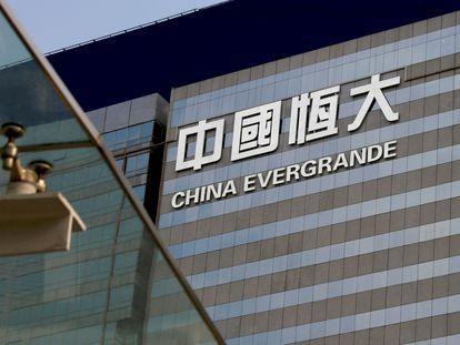 Vista externa do China Evergrande Center em Hong Kong, China, 26 de março de 2018