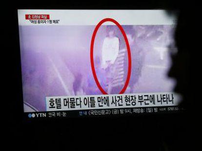 Investigação do assassinato de Kim Jong-nam causa tensão diplomática entre Malásia e Coreia do Norte