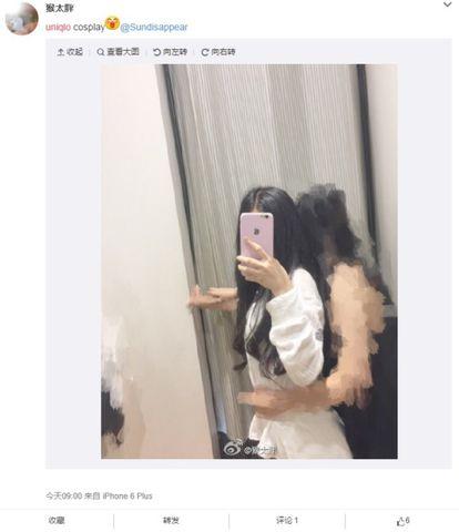 Internauta posta foto no Weibo imitando o pornô amador.