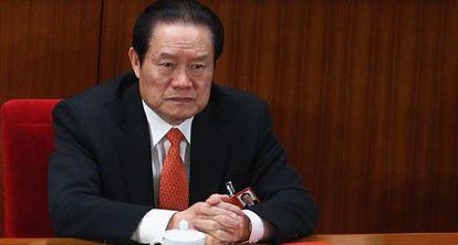 """Zhou Yongkang, investigado por """"sérias violações de disciplina""""."""