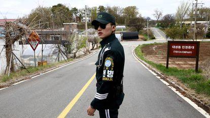 Entrada de Taesongdong