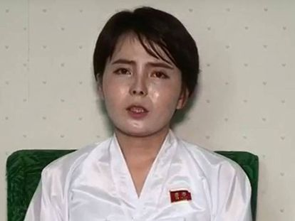Imagem do vídeo de Lim Ji-hyun.