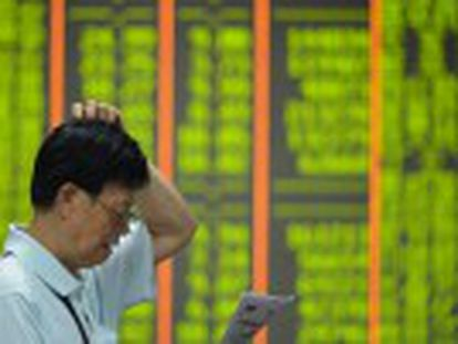 Índice de Xangai registra queda de 8%, e Tóquio cai 4,6%. No Brasil, a Bovespa chegou a cair mais de 6%. Efeito é mundial