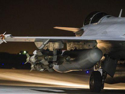 Imagem facilitada pelo Ministério de Defesa francês de um avião de combate.