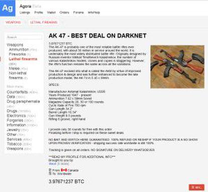 Captura de uma página de um site de venda de armas
