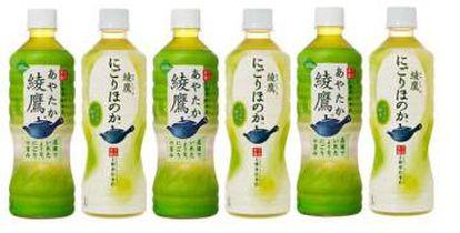 O chá verde Ayataka, da Coca-Cola.