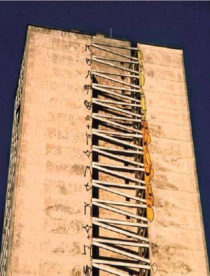 O prédio de 30 andares pixado em 2003.
