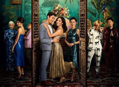 Imagen de promoción de 'Crazy Rich Asians'.