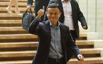 Jack Ma, fundador do Alibaba, após reunião com investidores.
