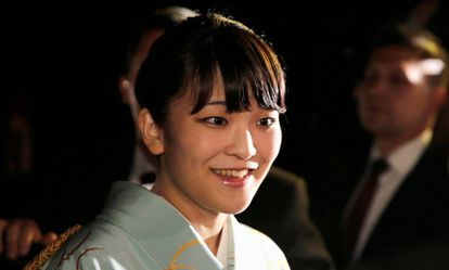 A princesa Mako, do Japão, em imagem de 2016.