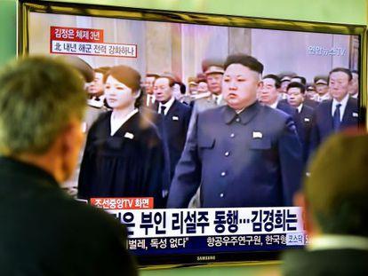 Kim Jong-un em cerimônia pelo terceiro aniversário da morte do pai.