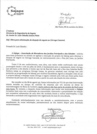 Carta enviada à Sabesp pela Associação de Moradores dos Jardins Petrópolis e dos Estados em outubro de 2014. Divulgação/Sajape