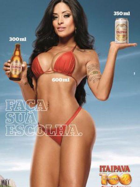 Peça publicitária da campanha 'Verão' da Itaipava.