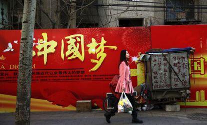 """Painel em Pequim celebra o """"sonho chinês""""."""