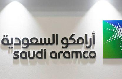 O logotipo da Aramco.