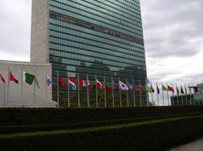 Sede de Nações Unidas em Nova York.