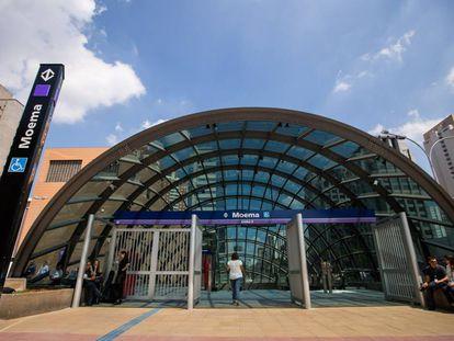Estação Moema, da linha Lilás.