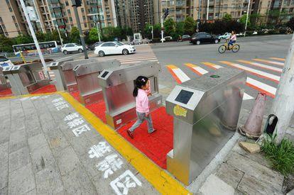 Faixa tridimensional em Wuhan (China).