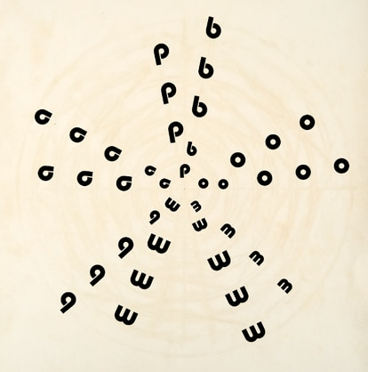 'Poema bomba' (1987) em exposição na Mário de Andrade.