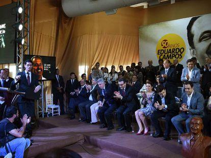 Homenagem aos 50 anos de Campos em 2015, em Recife.