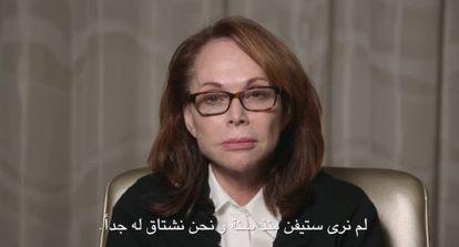 A mãe de Steven J. Sotloff pede sua libertação em um vídeo.
