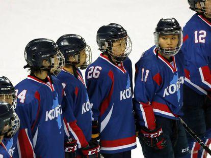 Equipe intercoreana de hóquei feminino