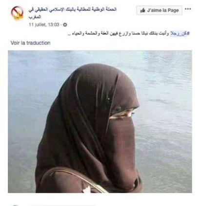 Uma das mensagens da campanha 'Seja homem, cubra sua mulher', nas redes sociais