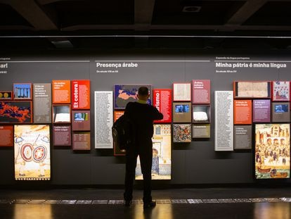 Depois de seis anos fechado, o Museu da Lingua Portuguesa reabre suas portas para o público a partir de julho.