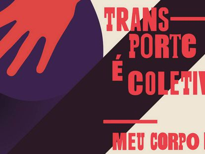 Cartaz da campanha do tumblr #MeuCorpoNãoÉPúblico