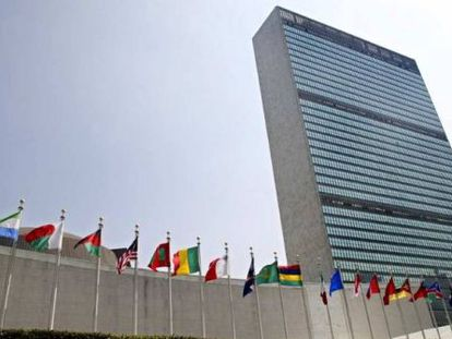 Sede da ONU em Nova York.