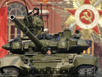 Um tanque russo no desfile do Dia da Vitória em Moscou em 2008.