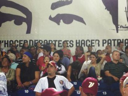 Estádio de beisebol de Nueva Esparta, na Isla Margarita.