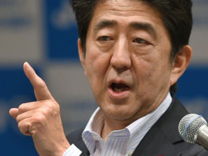 O primeiro-ministro, em um discurso em 20 de julho.