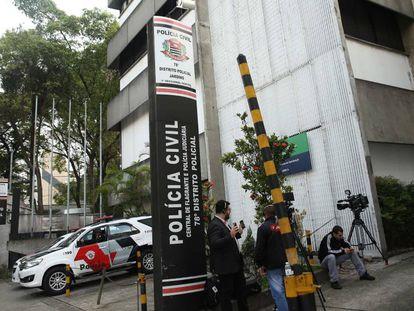 Fachada da 78ª DP de São Paulo