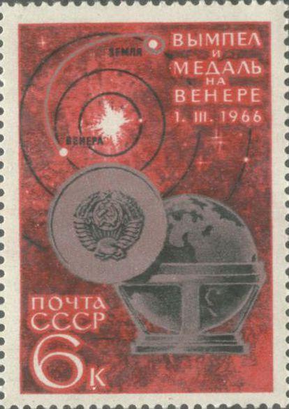 Selo soviético de 1966 conmemorativo da Venera 3