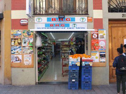 Supermercado do mundo, embora não o pareça